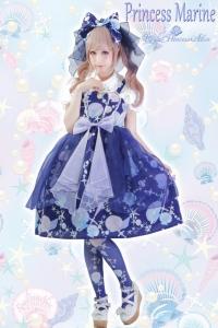 (13)Princess Marine【プリンセスマリン】(ネイビー)