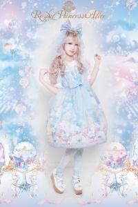 (14)Pastel Marine Sky【パステルマリンスカイ】