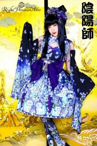 (15)陰陽師(黒)